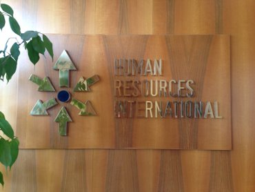 azienda-reception-human-resources-international-agenzia-risorse-umane